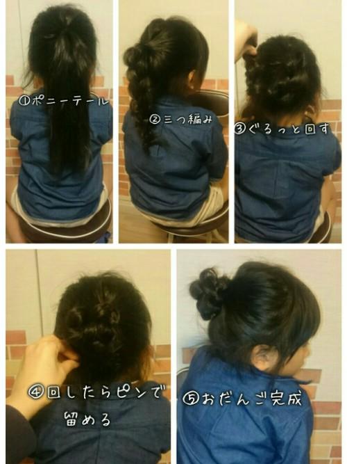 小学校卒業式髪型3