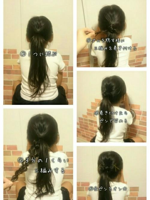 小学校卒業式髪型2