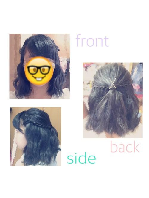 中学校卒業式髪型4