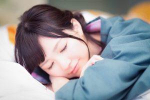 な なる 好き 人 と と いる 眠く
